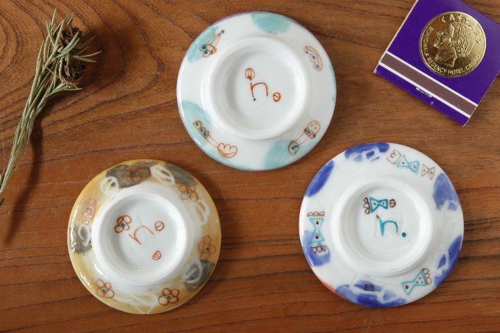 画像3: 浜坂尚子「ろくろ豆皿」