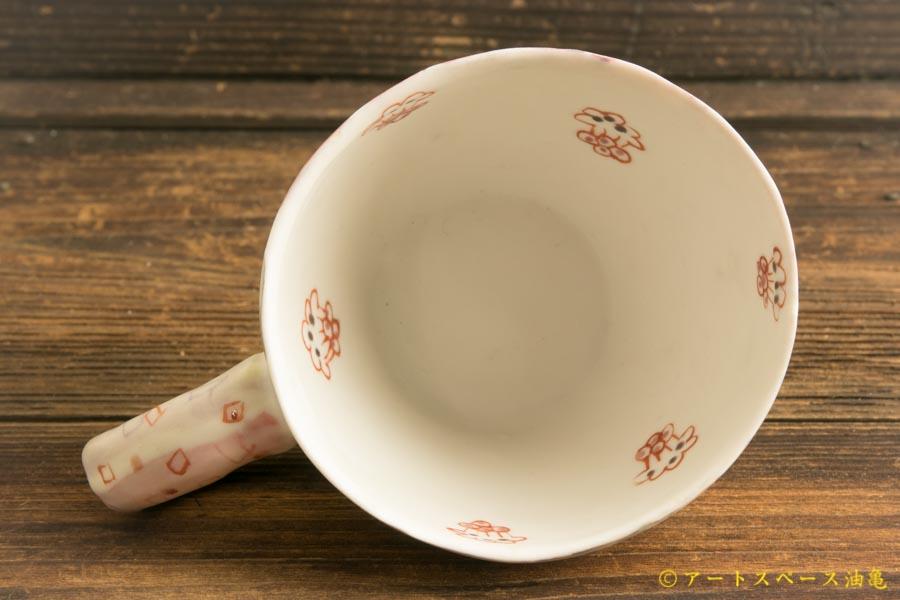 画像3: 浜坂尚子「マグカップ」