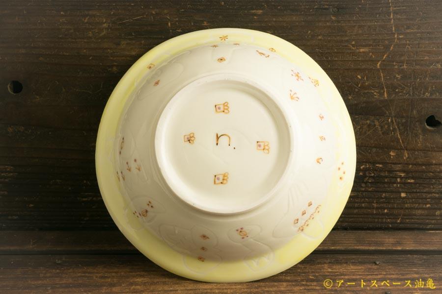 画像3: 浜坂尚子「カラフル カレー皿(鉢)」