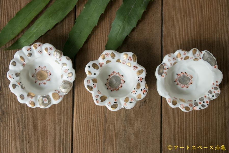 画像1: 浜坂尚子 金銀おはな豆鉢