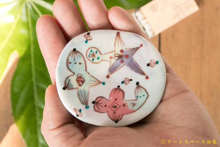 画像1: 浜坂尚子 色絵豆皿