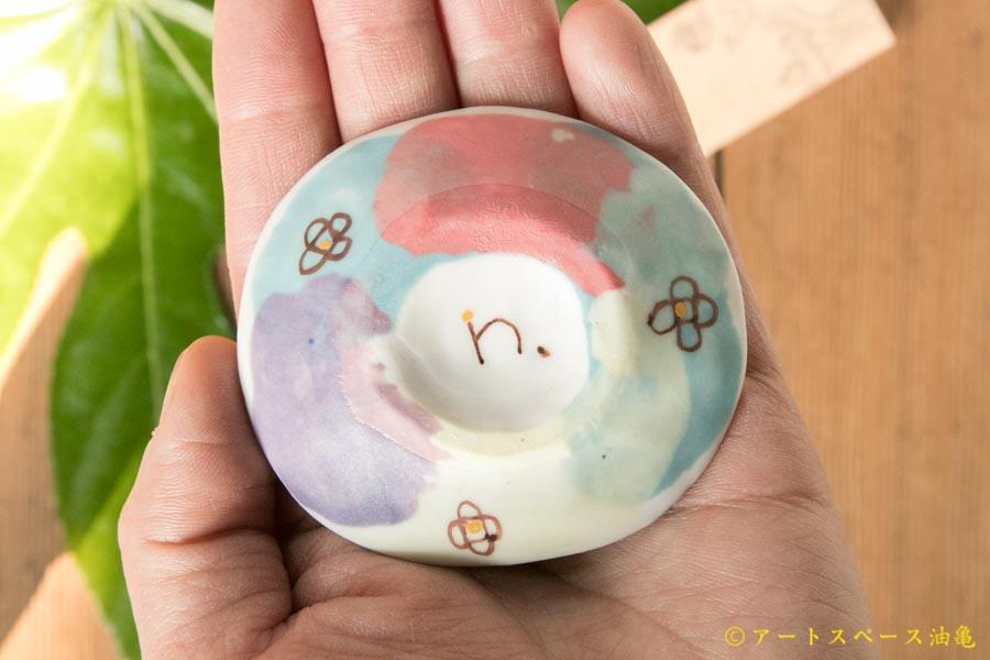 画像2: 浜坂尚子 色絵豆皿