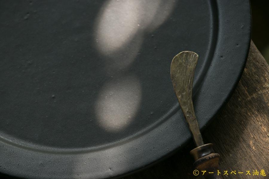 画像3: 長谷川哲也 洋皿 30cm 黒【アソート作品】
