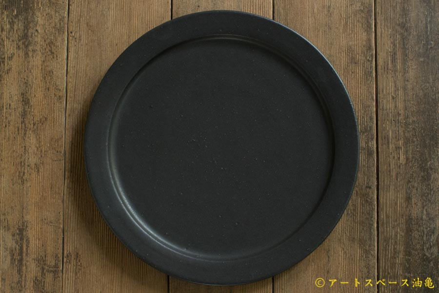 画像4: 長谷川哲也 洋皿 30cm 黒【アソート作品】