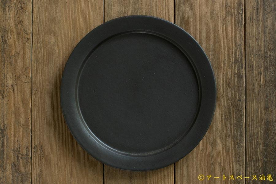 画像1: 長谷川哲也 洋皿 24cm 黒【アソート作品】