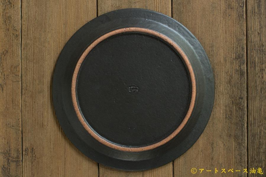 画像2: 長谷川哲也 洋皿 24cm 黒【アソート作品】