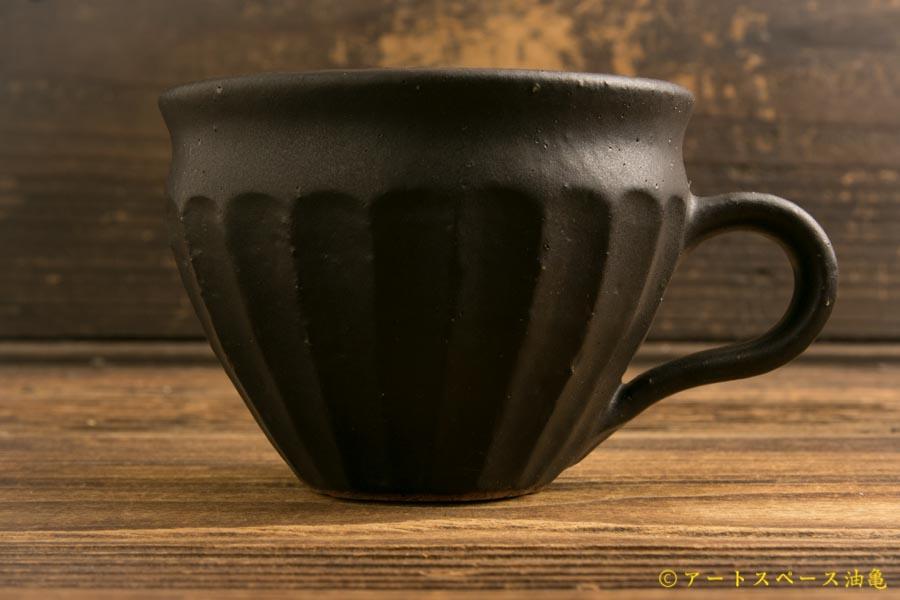 画像1: 長谷川哲也「縞コーヒーカップ広口 黒」