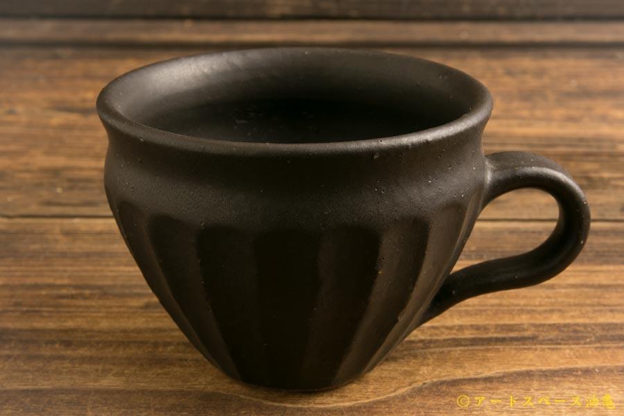 画像2: 長谷川哲也「縞コーヒーカップ広口 黒」