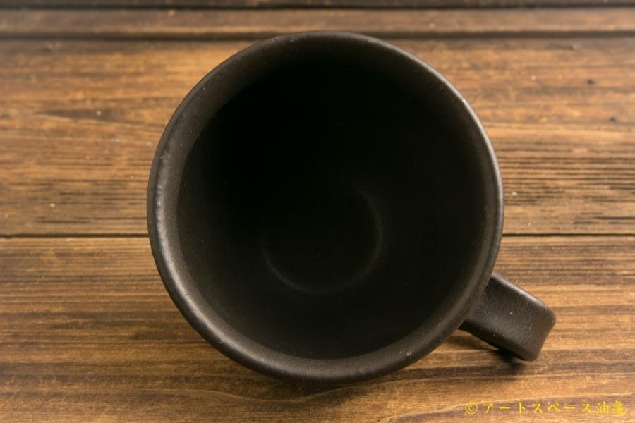 画像4: 長谷川哲也「縞コーヒーカップ広口 黒」