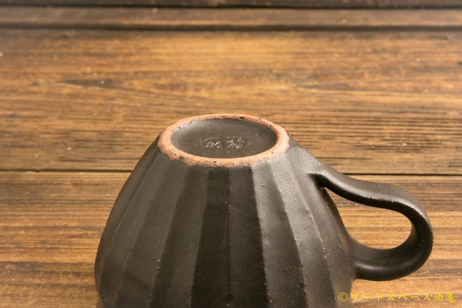 画像3: 長谷川哲也「縞コーヒーカップ広口 黒」