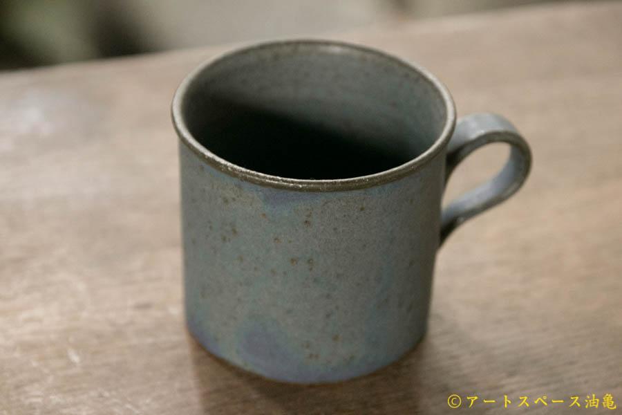 画像1: 長谷川哲也 コーヒーカップ 青【アソート作品】