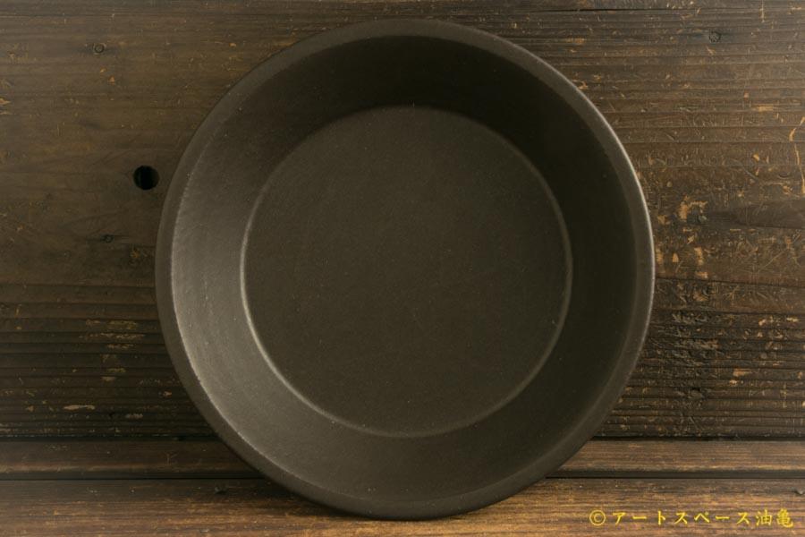 画像1: 長谷川哲也「浅鉢 18cm黒」