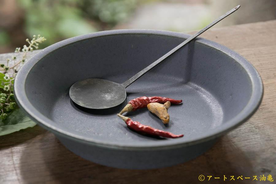 画像1: 長谷川哲也 浅鉢 21cm 青【アソート作品】