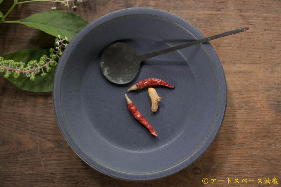 画像3: 長谷川哲也 浅鉢 21cm 青【アソート作品】
