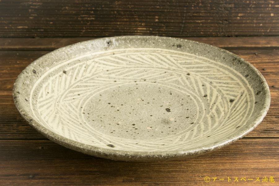 画像3: 八田亨「三島手8寸皿」