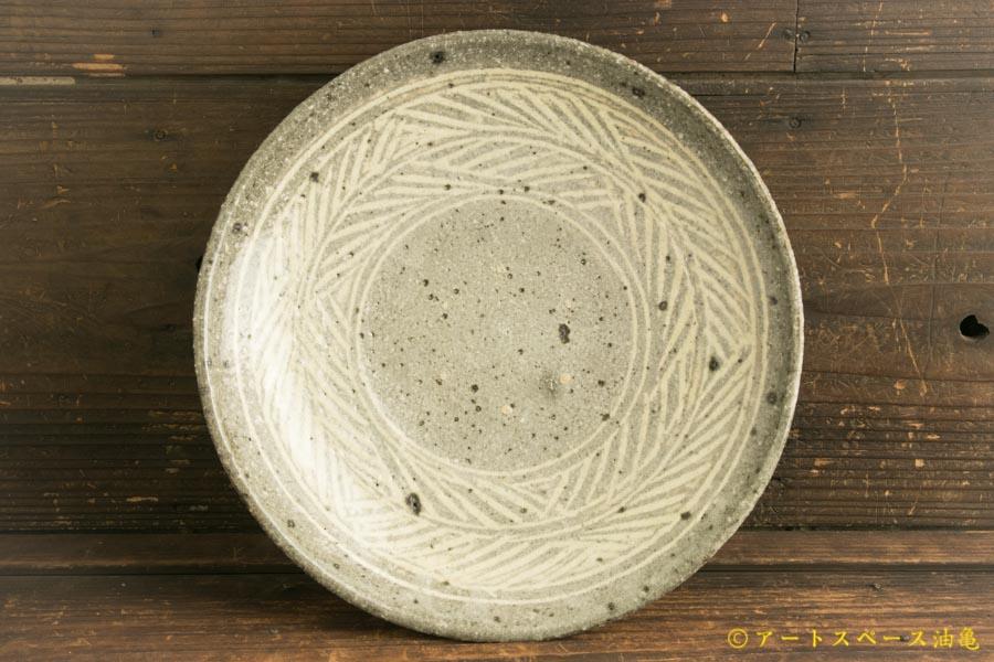画像1: 八田亨「三島手8寸皿」