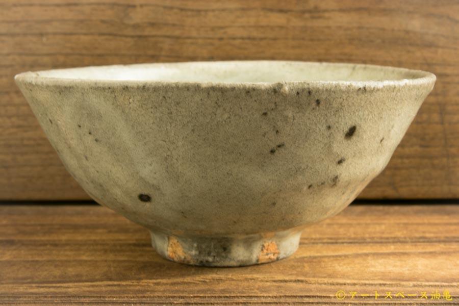 画像1: 八田亨「白掛飯碗」