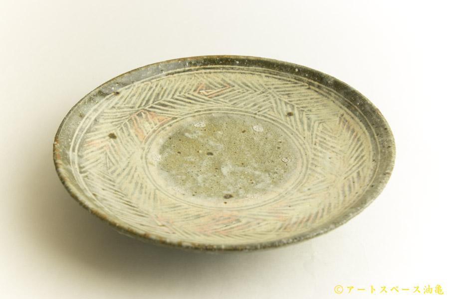 画像2: 八田亨「三島手7.5寸鉢」