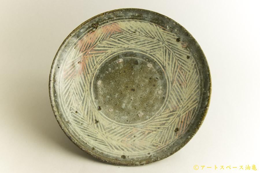 画像1: 八田亨「三島手7.5寸鉢」