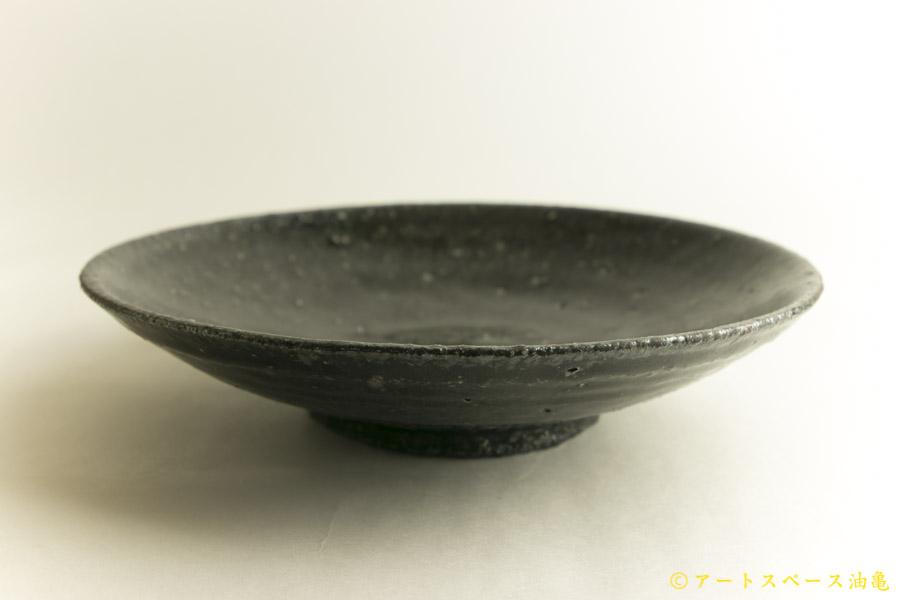 画像4: 八田亨「鉄釉 7寸鉢」