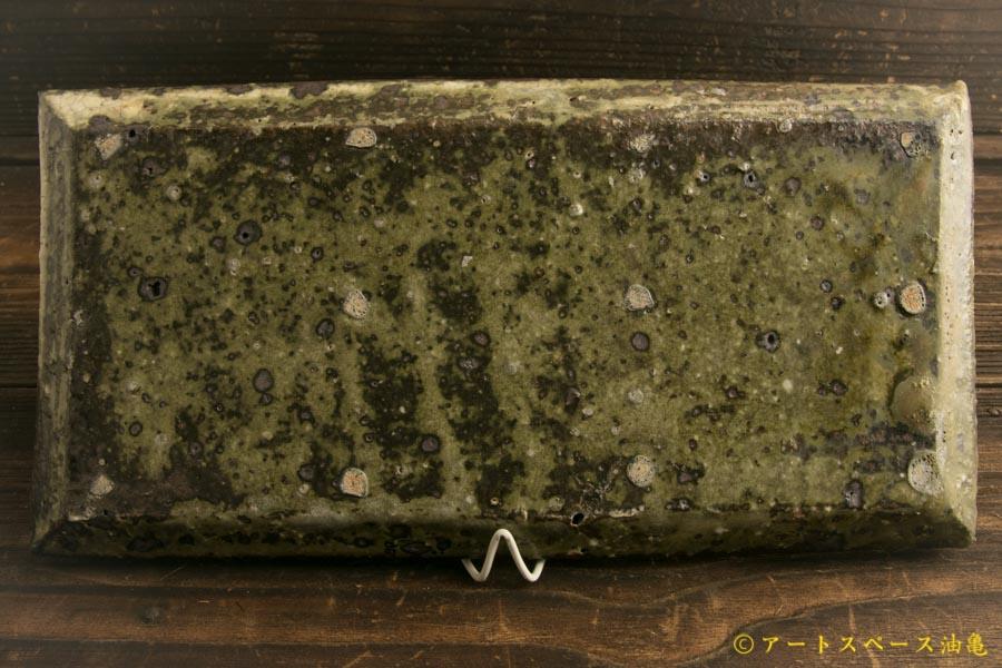 画像2: 八田亨「白掛 長方皿」