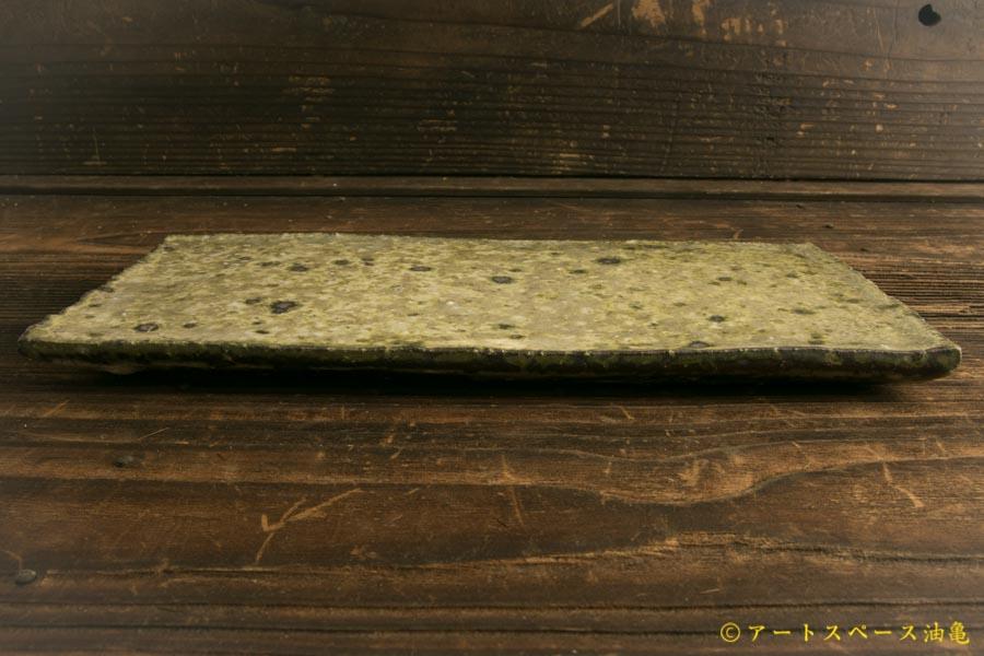 画像4: 八田亨「白掛 長方皿」