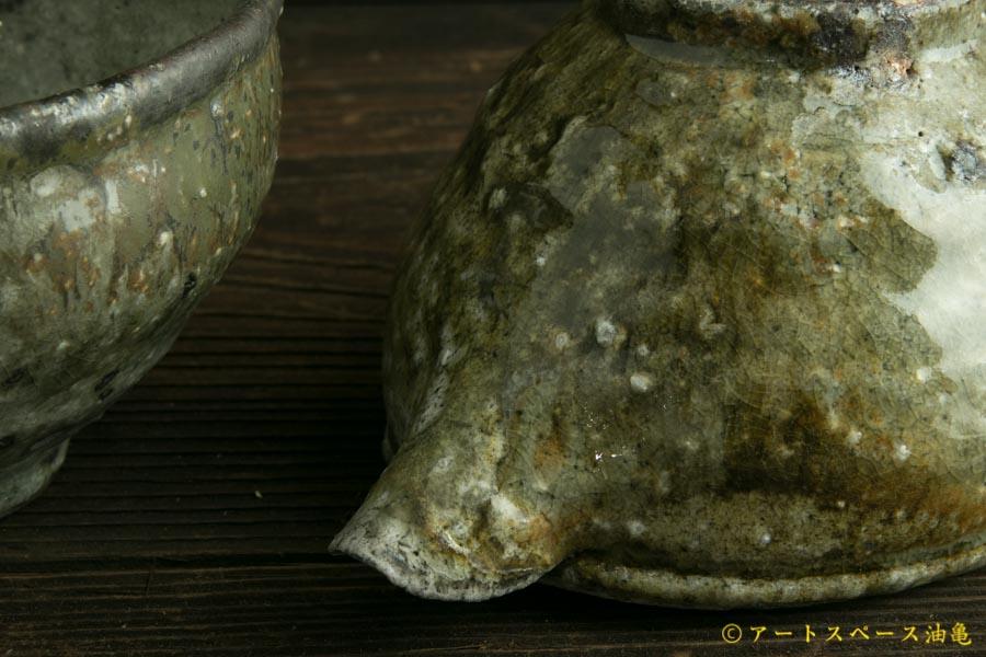 画像5: 八田亨「白掛片口」