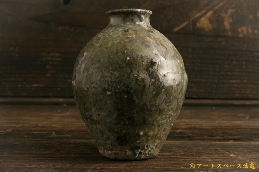 画像1: 八田亨「白掛 花器」