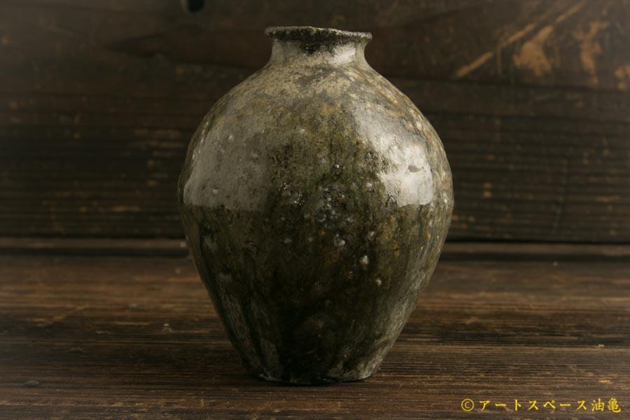 画像2: 八田亨「白掛 花器」