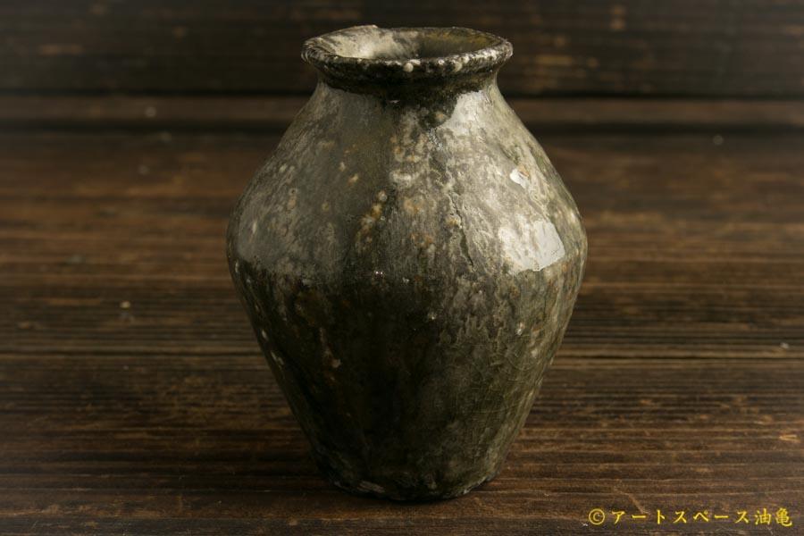 画像1: 八田亨「白掛 小壺」