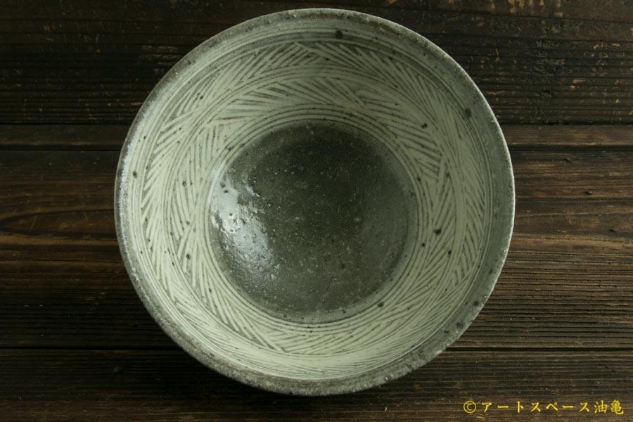 画像2: 八田亨「三島手 どんぶり」