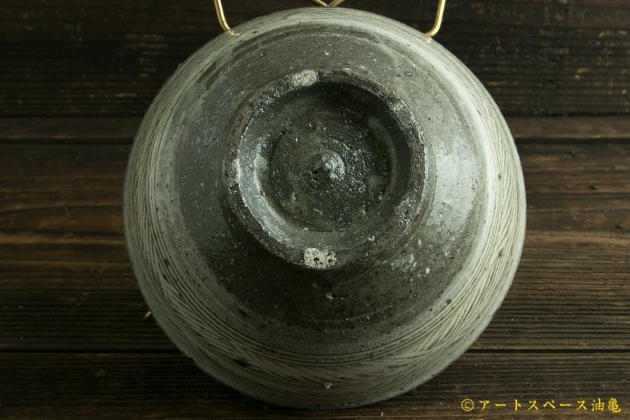 画像4: 八田亨「三島手 どんぶり」