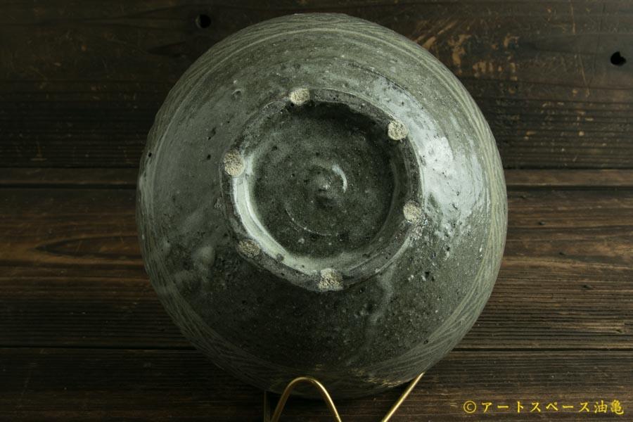 画像3: 八田亨「三島手 どんぶり」