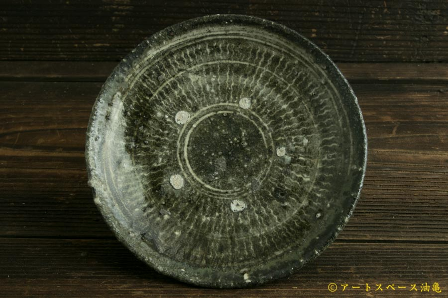 画像3: 八田亨「黒三島 5寸皿」