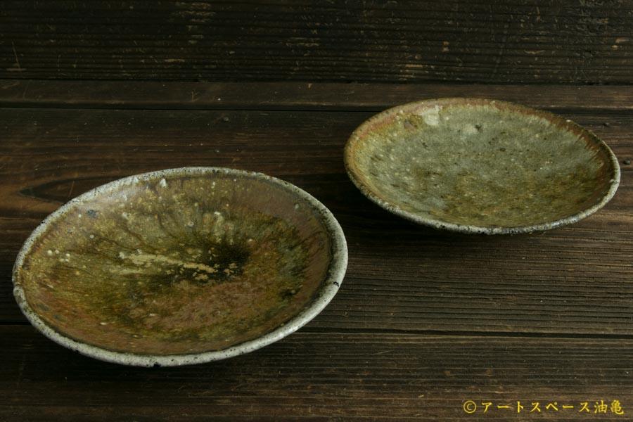 画像1: 八田亨「白掛 窯変5寸皿」