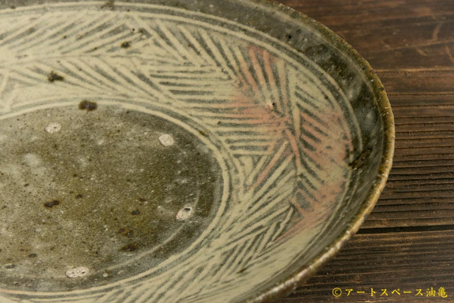画像3: 八田亨「三島手 7寸皿」