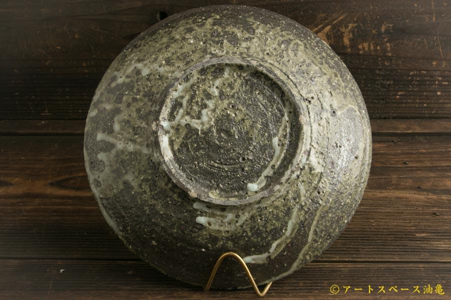 画像4: 八田亨「三島手 7.5寸皿」
