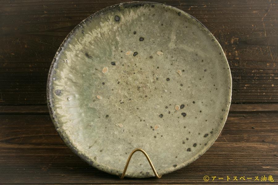 画像1: 八田亨「白掛 7.5寸皿」