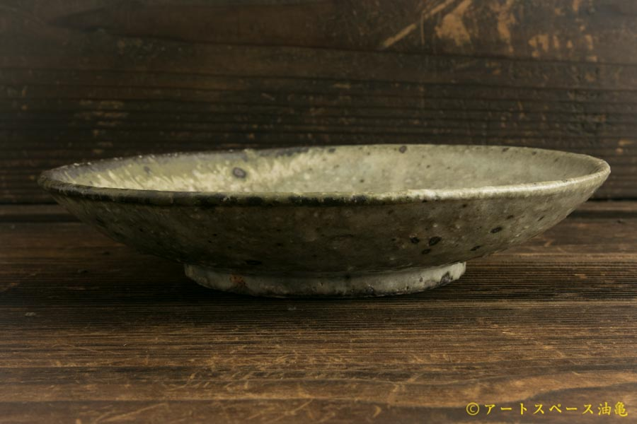 画像3: 八田亨「白掛 7.5寸皿」