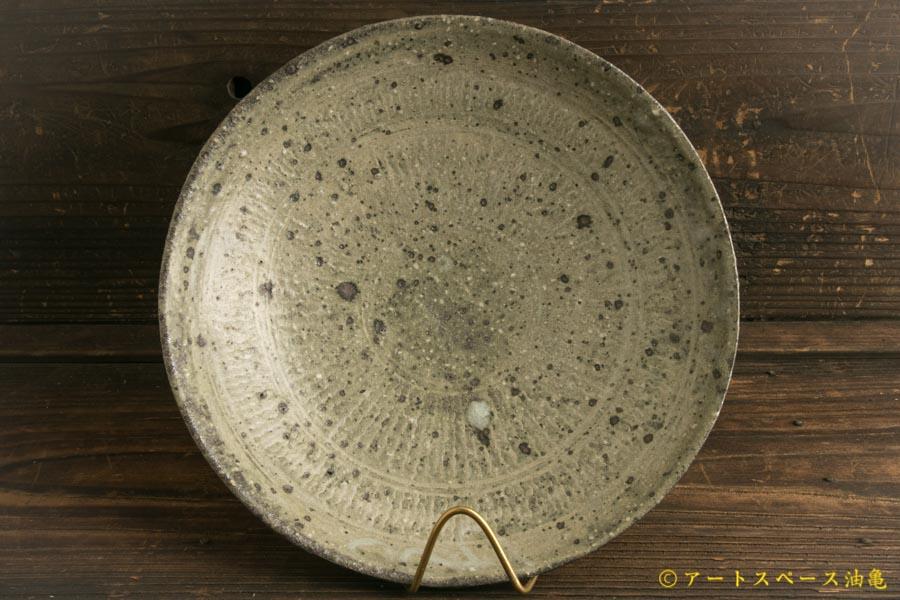 画像1: 八田亨「三島手 7寸鉢」
