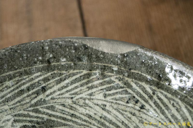 画像4: 八田亨「三島手 7寸鉢」