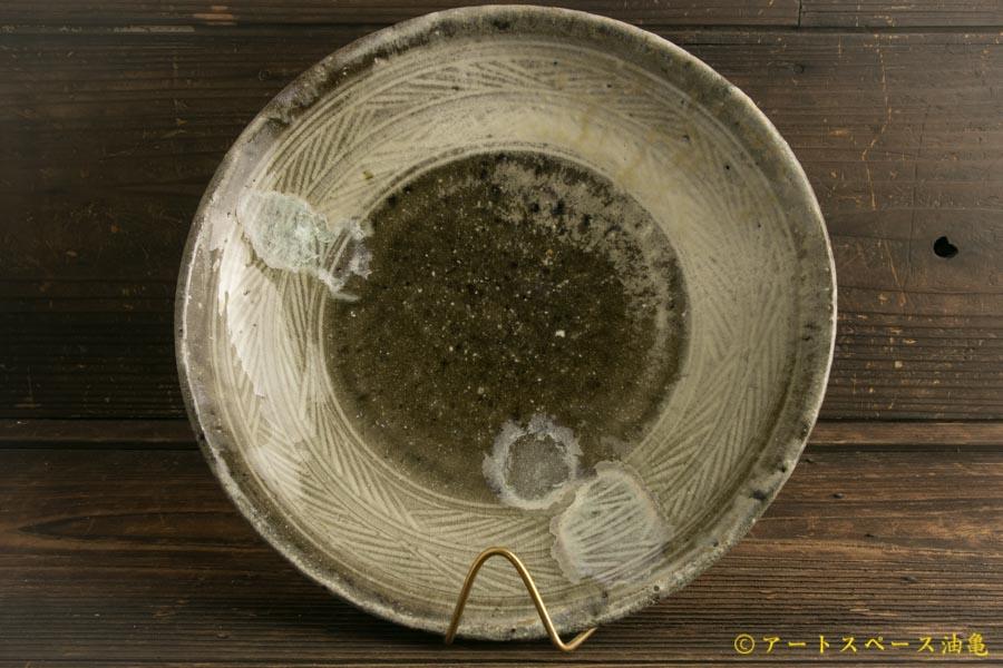 画像1: 八田亨「三島手 8寸鉢」