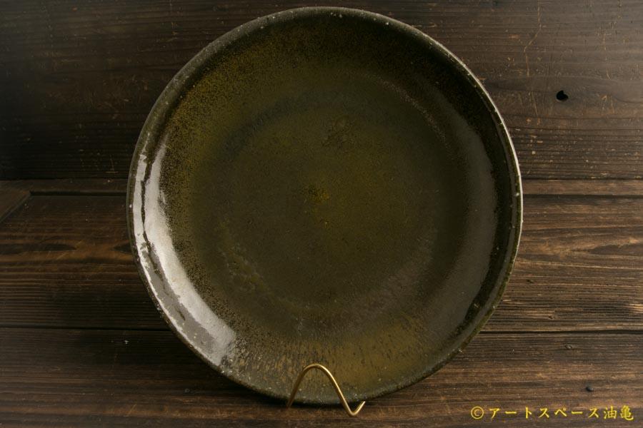 画像1: 八田亨「黒釉 8寸皿」