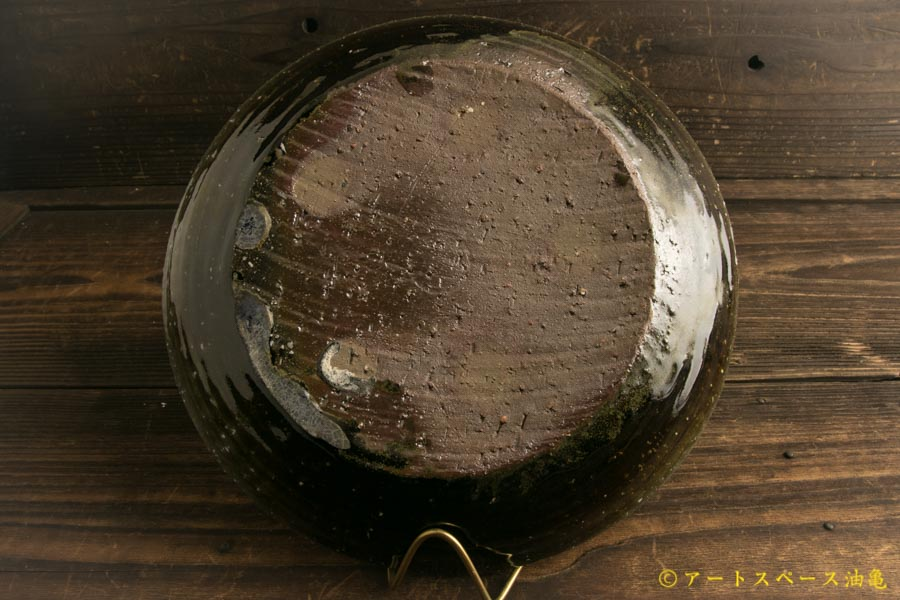 画像5: 八田亨「黒釉 8寸皿」