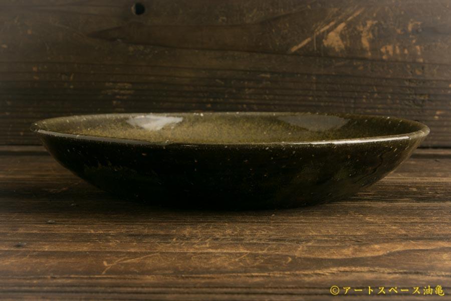 画像3: 八田亨「黒釉 8寸皿」