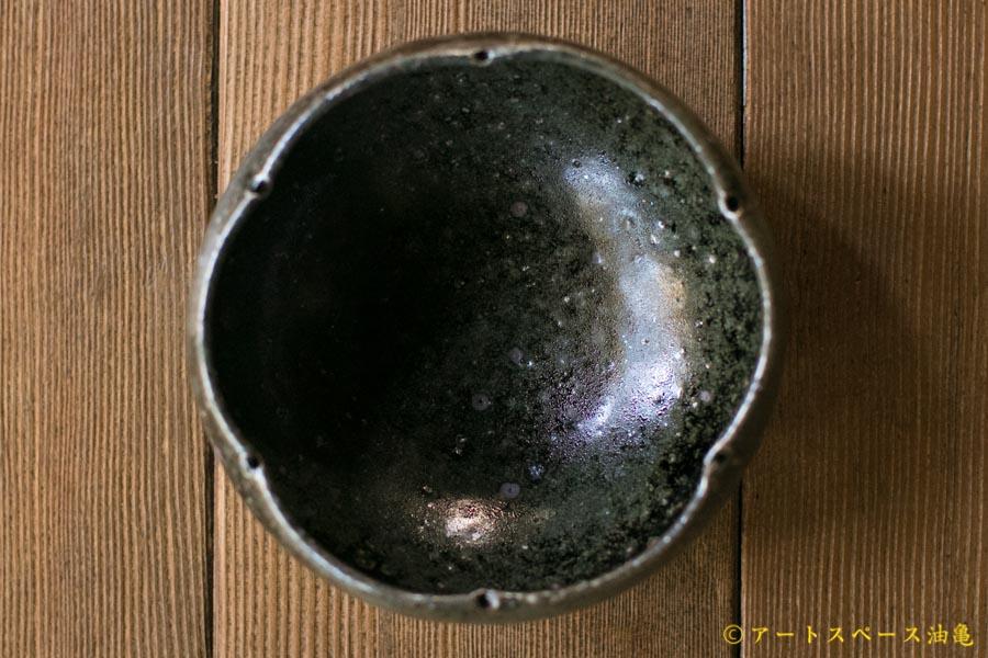 画像3: 八田亨「黒釉 四寸輪花鉢」