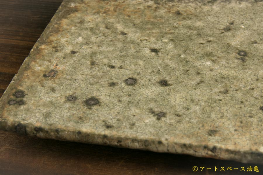 画像2: 八田亨「白掛 tile plate 長大」
