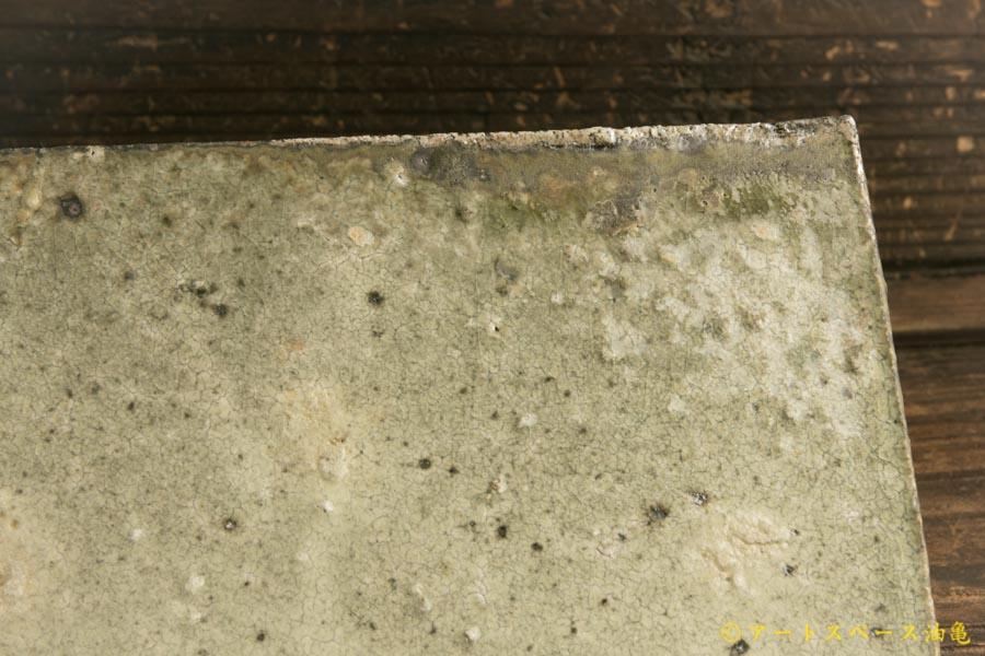 画像3: 八田亨「白掛 tile plate 長大」