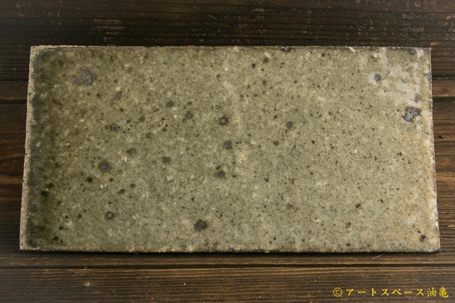 画像1: 八田亨「白掛 tile plate 長大」