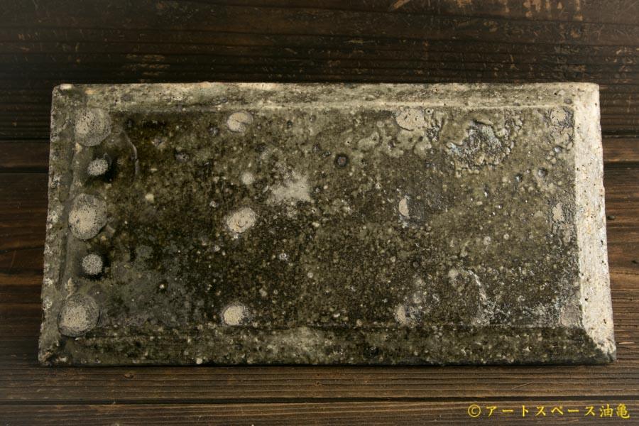 画像5: 八田亨「白掛 tile plate 長大」